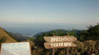 西伊豆スカイライン_モタード6