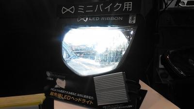 アドレスV100_LEDヘッドライト6
