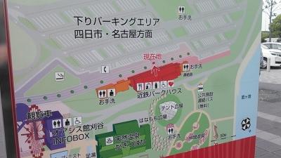 WR250X_京都滋賀ツーリング2015年_10