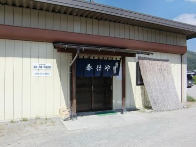 道志みち経由で富士吉田うどんツーリング21