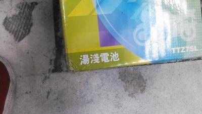 アドレスV100_台湾ユアサバッテリー3