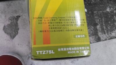 アドレスV100_台湾ユアサバッテリー4