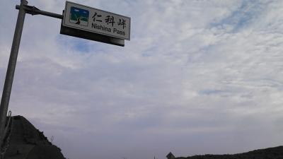 モタード_西伊豆スカイライン3