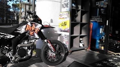 WR250X_RS10(Hレンジ)4