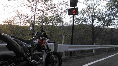 WR250X_奥多摩_袖ヶ浦フォレストレースウェイ2