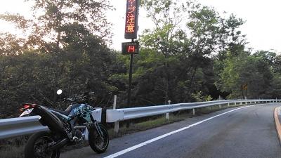 WR250X_奥多摩1