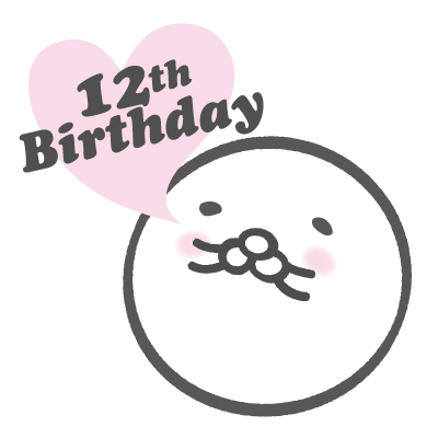 むーこ 12周年誕生日