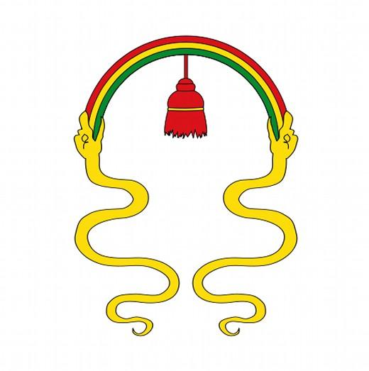インカ帝国の国旗.jpg