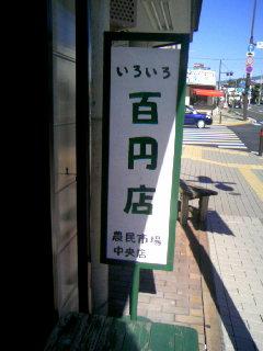 image070.jpg