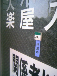 image120.jpg