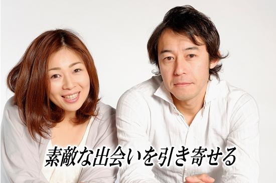 脱毛エステ 婚活 恋愛