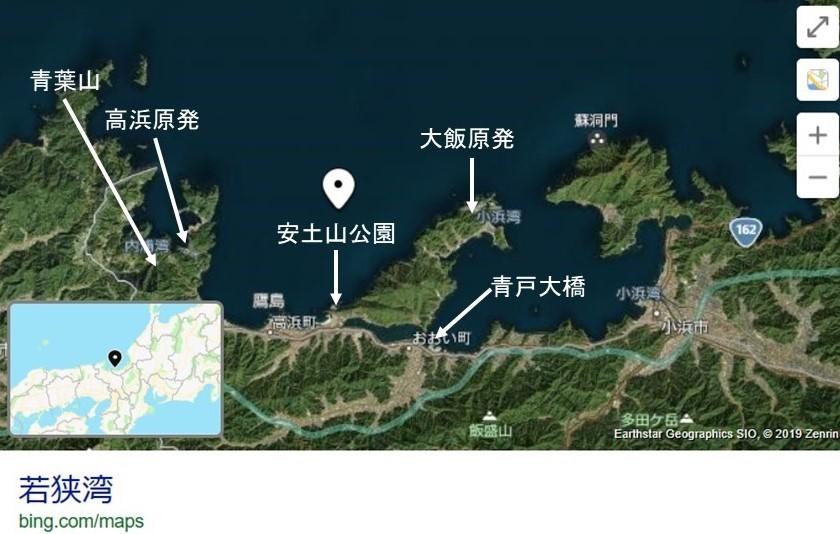 若狭 湾 観光