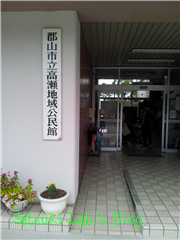 20121003_090358.png