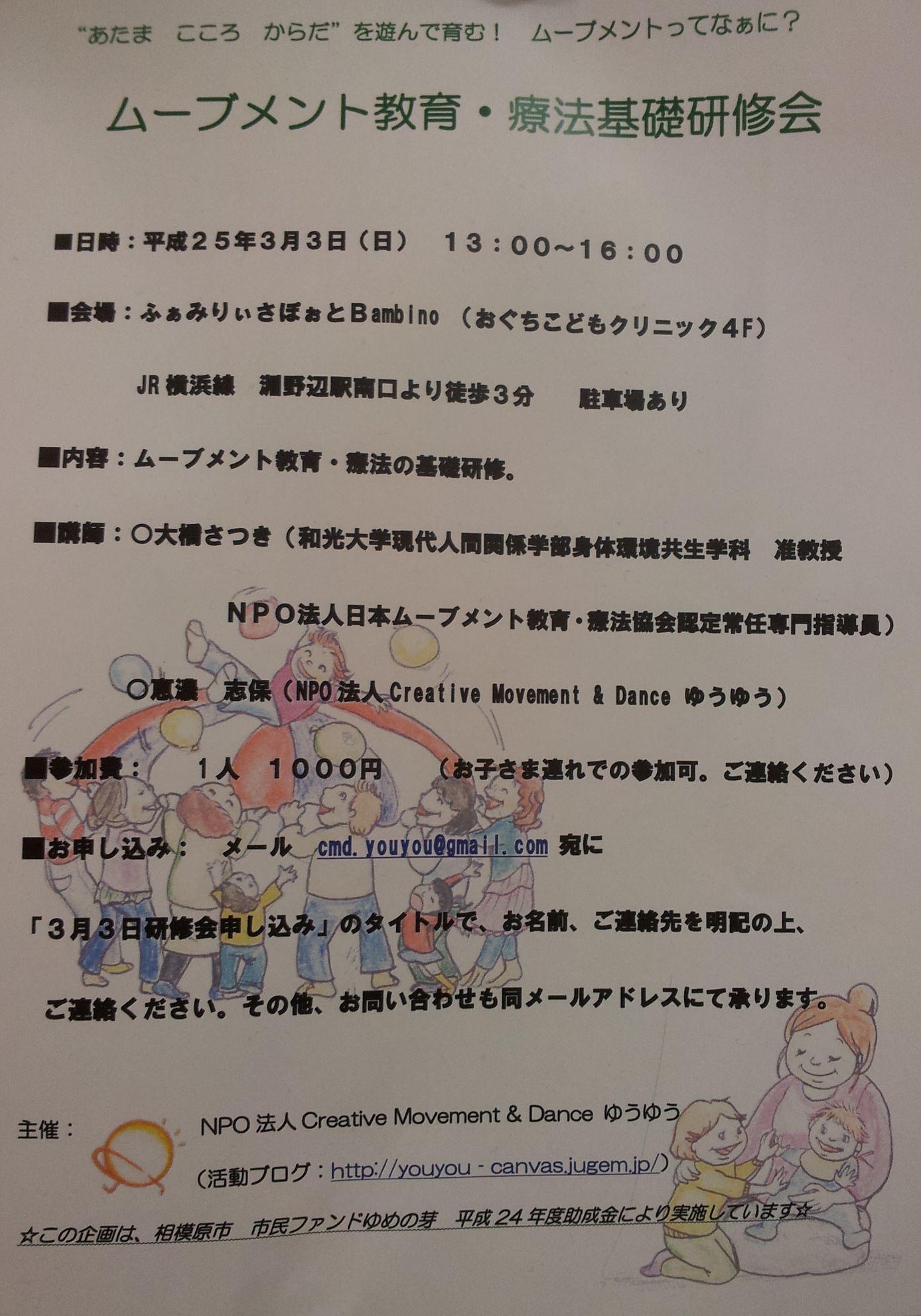 20130303_133014.jpg
