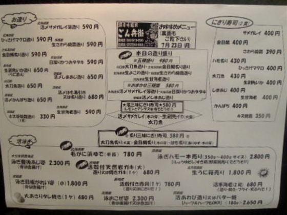 DSCN8022_R.JPG