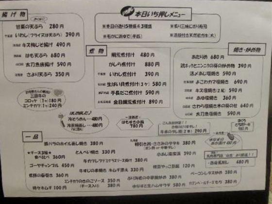 DSCN8023_R.JPG