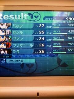 sekakyu3ー04.jpg
