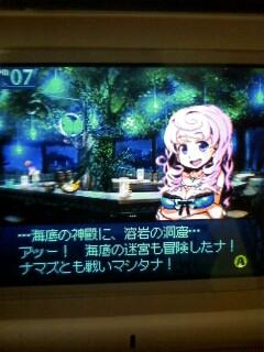sekakyu3ー12.jpg