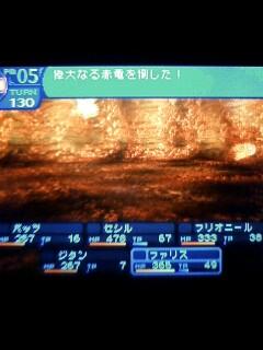sekakyu3ー19.jpg