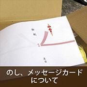 原田米店ブログ
