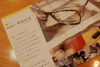 DSC_8401.JPG