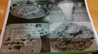 to_takahashi_san.png