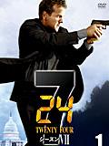 24 season7