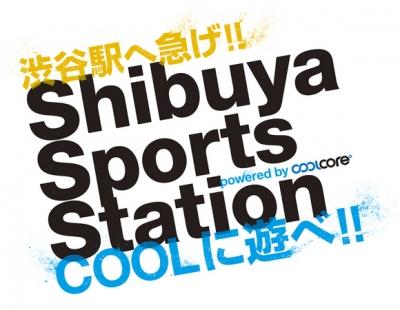 cool sports!!(`・ω・´)ゞ