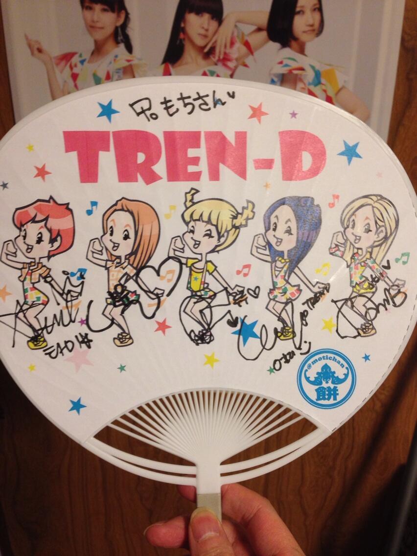 TREN-Dサイン入りうちわ