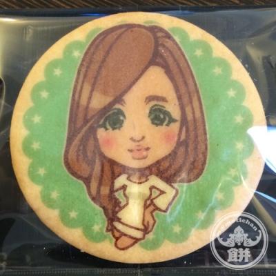 今井華さんクッキー
