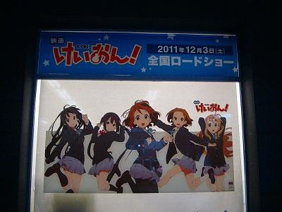 映画の広告の下には、映画公開記念のフレーム切手販売のポスターが有りました。 これを見て、フレーム切手の販売を知りました。