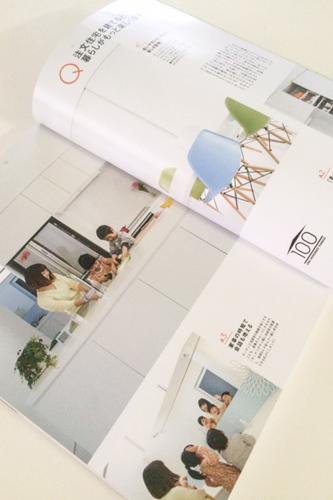 群馬県 建築家 WAA HOUSING 月刊ハウジング 家づくりで知りたい100のこと SUUMO 使いやすいキッチン