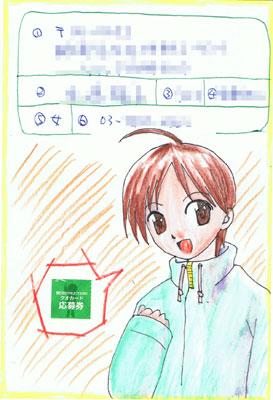 葵さん38歳、チチです。