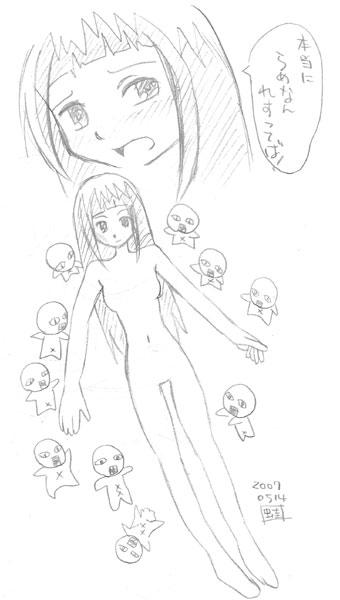人形と羽美。「らめなんれす〜。」