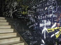 階段のらくがき1。