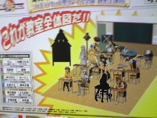 久米田作品フィギュアはまだ原型が出来ていない?