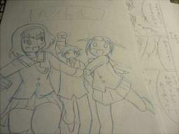 オリジナル漫画ネーム1