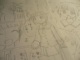 オリジナル漫画ネーム2