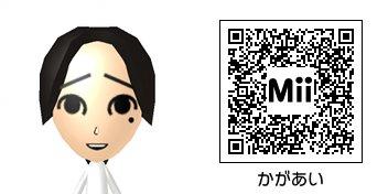 加賀愛 Mii
