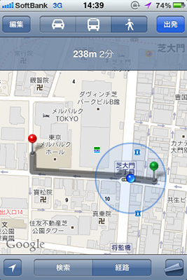 20110405 メルパルクホール東京