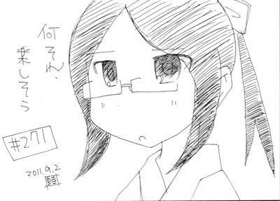 さよなら絶望先生 藤吉晴美
