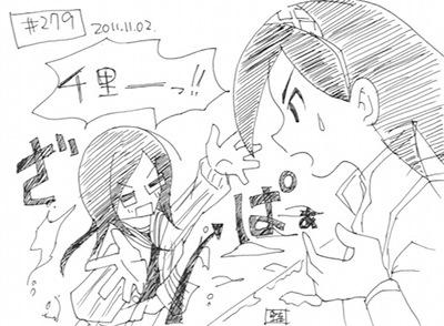 さよなら絶望先生 木津千里 藤吉晴美