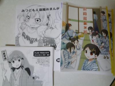 C82 新刊