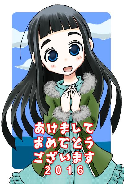 かくしごと 後藤姫