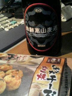 飛騨高山麦酒カルミナビール