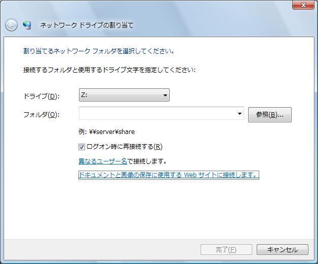 Vista-WebDAV Select