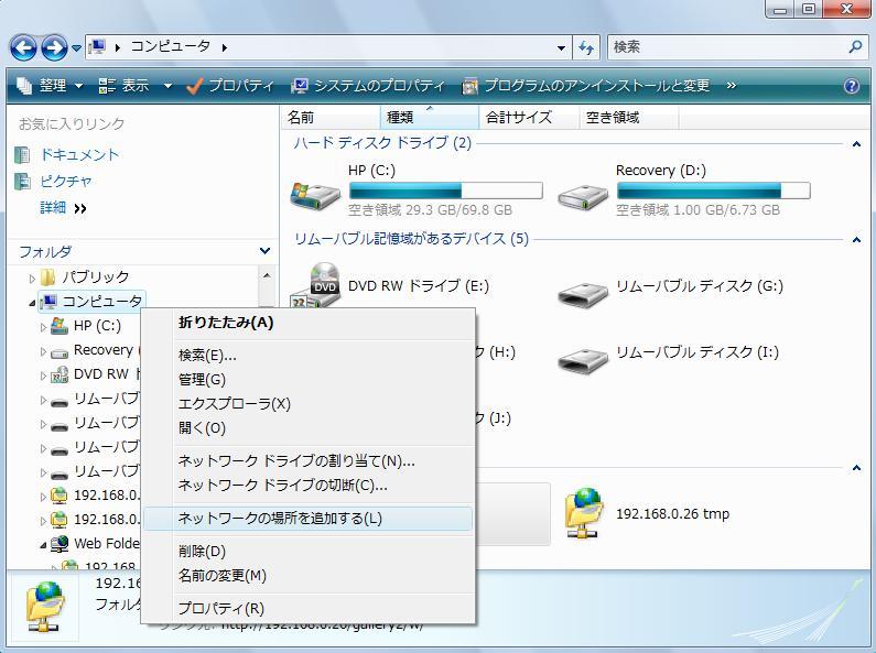 WebDAV Specify Directry