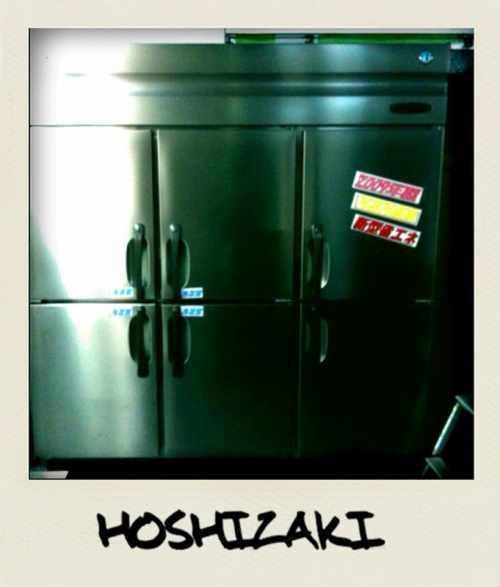 ホシザキ業務用縦型冷凍冷蔵庫