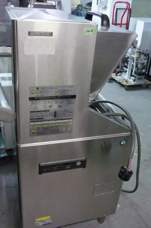 ホシザキ 食器洗浄機 JW-450RUF3-R6