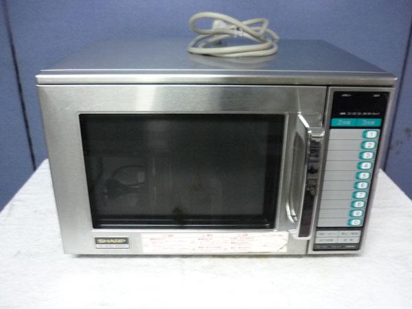 シャープ 業務用電子レンジ RE-6200-A